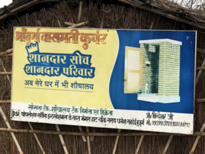A sanitation enterprise advertises its product in Bihar, India. Photo credit: FSG