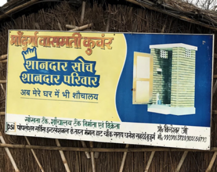 A sanitation enterprise advertises its product in Bihar, India. Photo credit: FSG